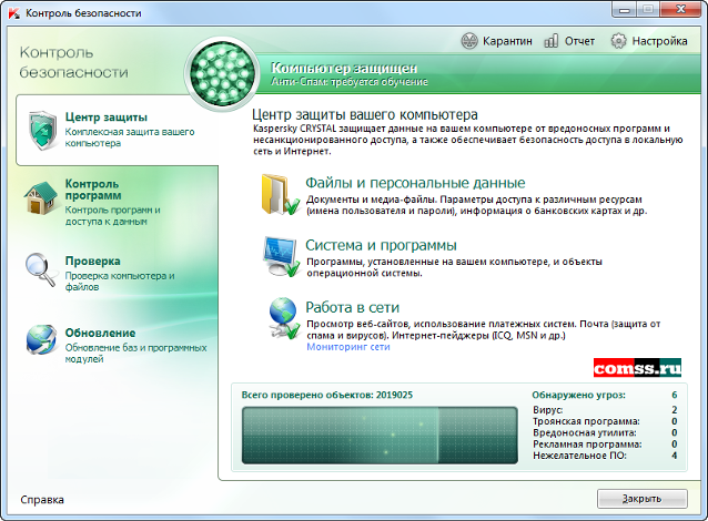Buy Kaspersky Anti-Virus 2012.